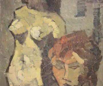 Figuras de Julián Ugarte